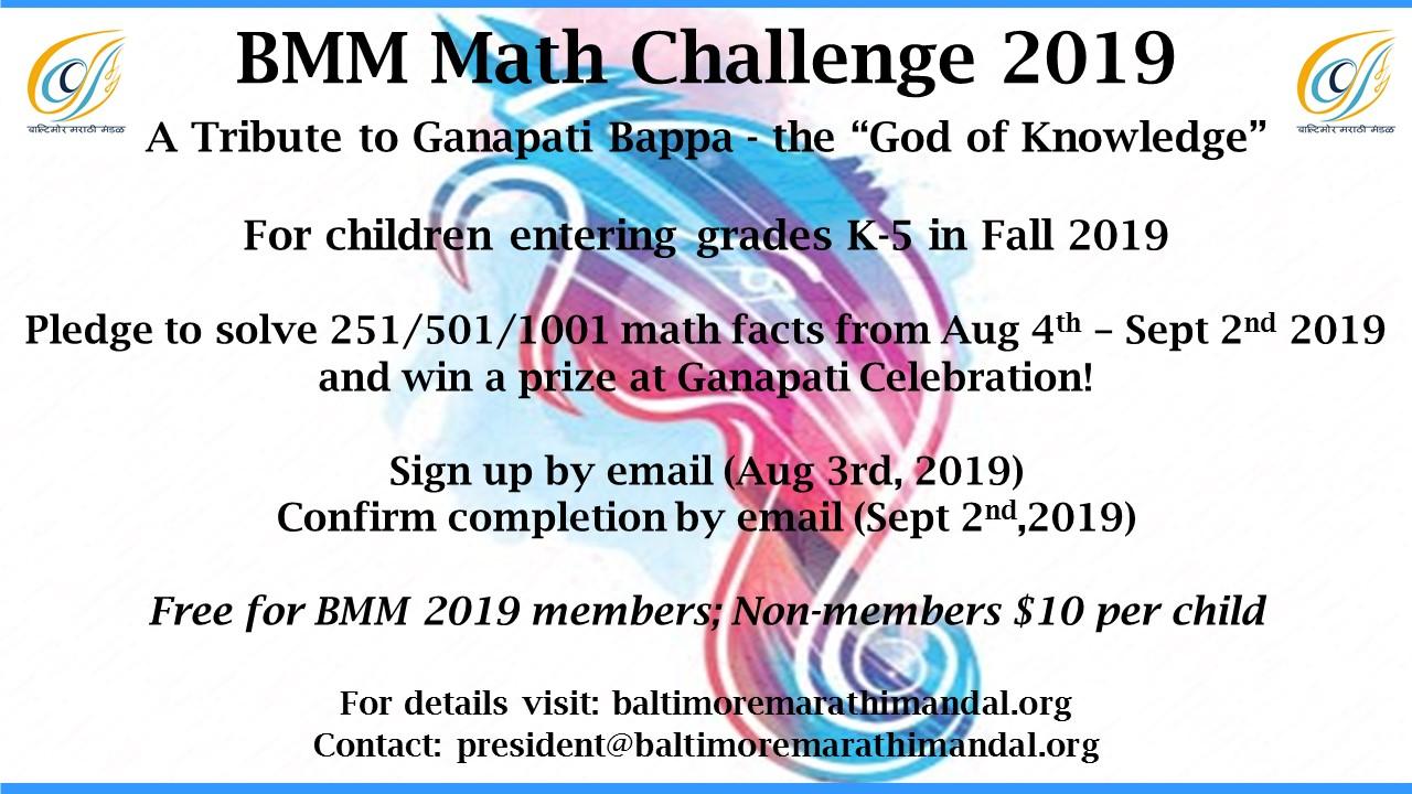 BMM Math Challenge 2019v2
