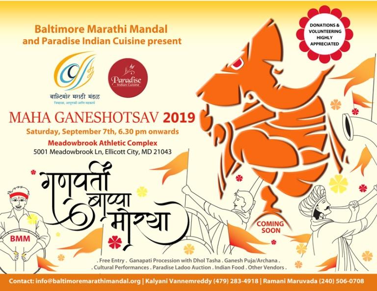 BMM-Ganpati-2019-Web