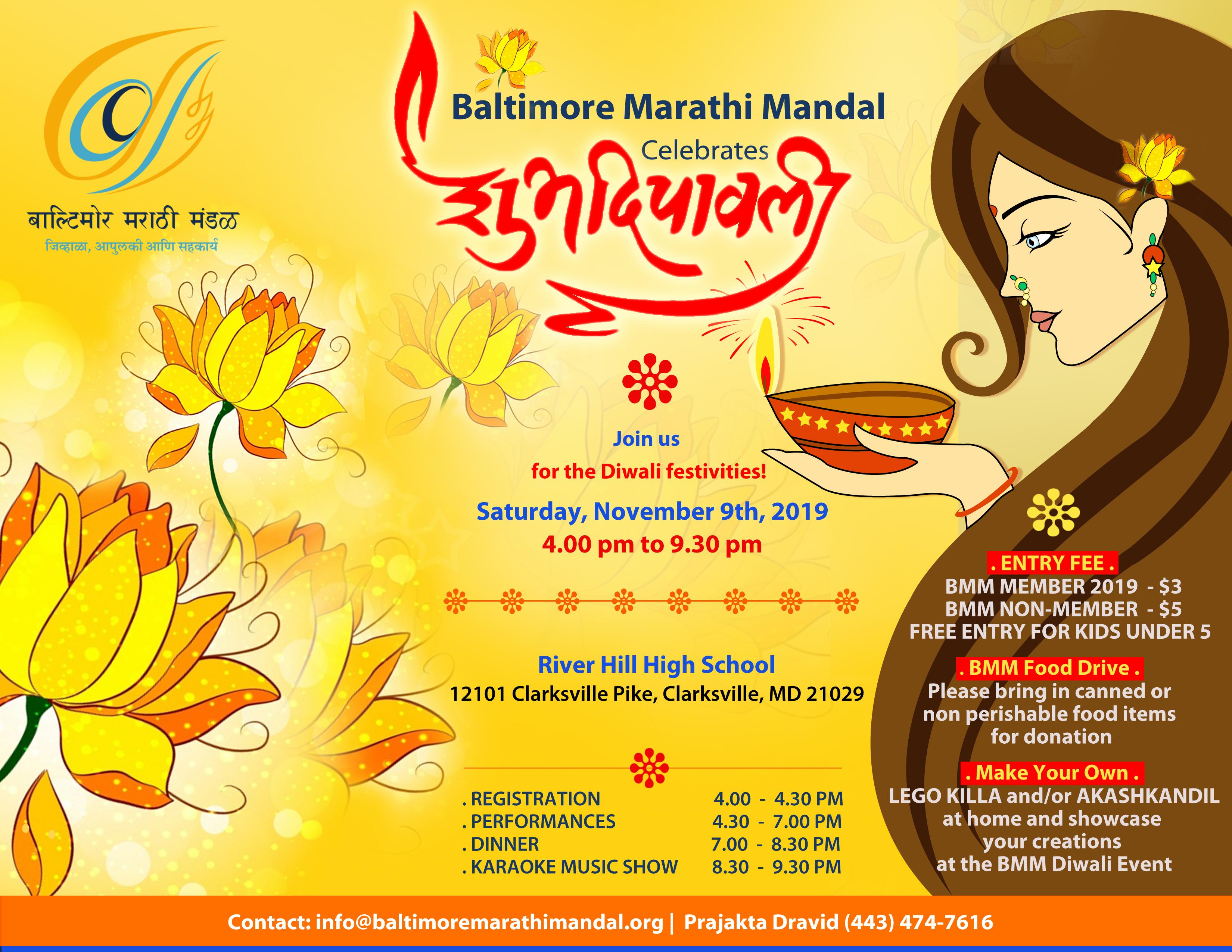 BMM Diwali 2019 Print