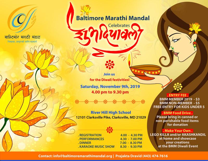 BMM-Diwali-2019-Web